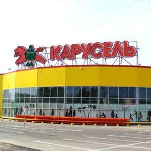 Гипермаркеты Белой Холуницы