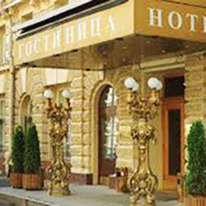 Гостиницы Белой Холуницы
