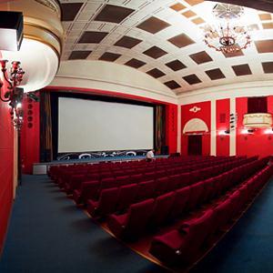 Кинотеатры Белой Холуницы