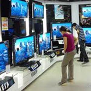 Магазины электроники Белой Холуницы