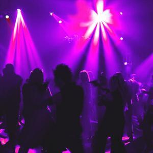 Ночные клубы Белой Холуницы