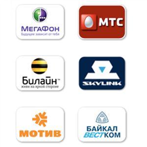 Операторы сотовой связи Белой Холуницы