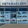 Автомагазины в Белой Холунице