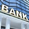 Банки в Белой Холунице