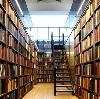 Библиотеки в Белой Холунице