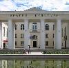 Дворцы и дома культуры в Белой Холунице