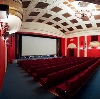Кинотеатры в Белой Холунице