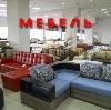 Магазины мебели в Белой Холунице