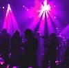 Ночные клубы в Белой Холунице