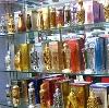 Парфюмерные магазины в Белой Холунице