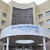 Поликлиники в Белой Холунице