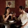 Рестораны, кафе, бары в Белой Холунице