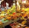 Рынки в Белой Холунице