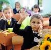 Школы в Белой Холунице