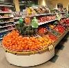 Супермаркеты в Белой Холунице