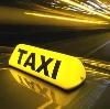 Такси в Белой Холунице