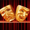 Театры в Белой Холунице