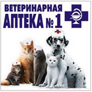 Ветеринарные аптеки Белой Холуницы