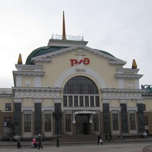 Железнодорожные вокзалы Белой Холуницы